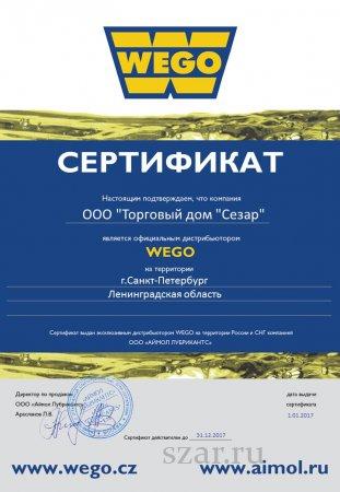 Дистрибьюция по бренду WEGO 2017